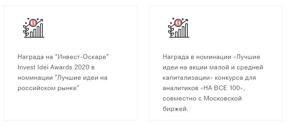 """Отзывы о """"Ленмонтажстрой"""" (""""ЛМС"""") и обзор тарифных планов — Обман? обзор"""