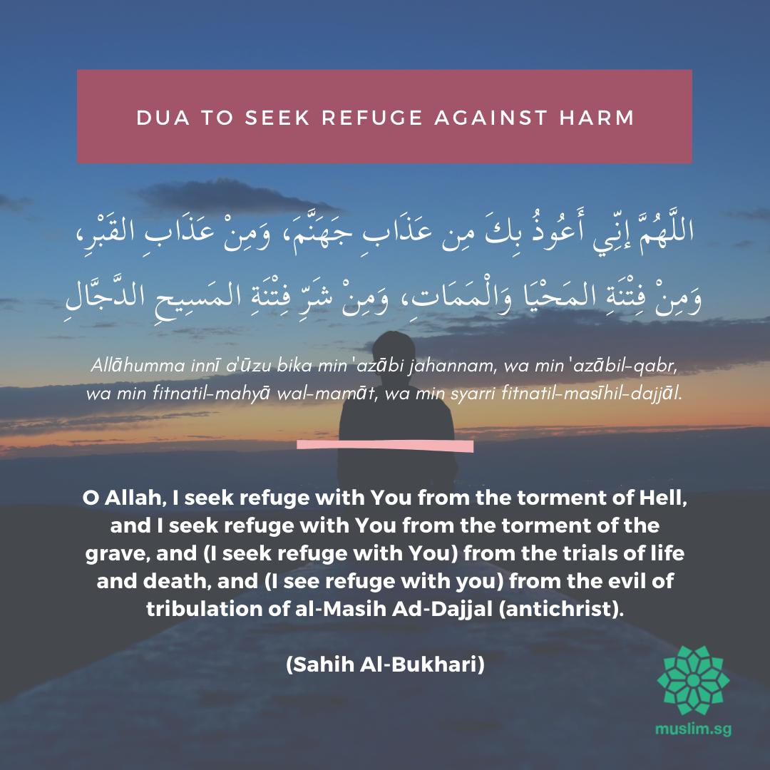 Dua to seek refuge from harm after prayer