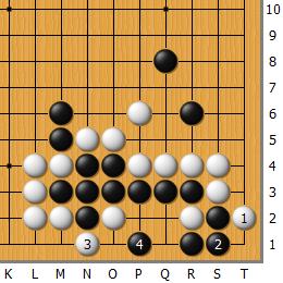 Honinbou69-5-14.png
