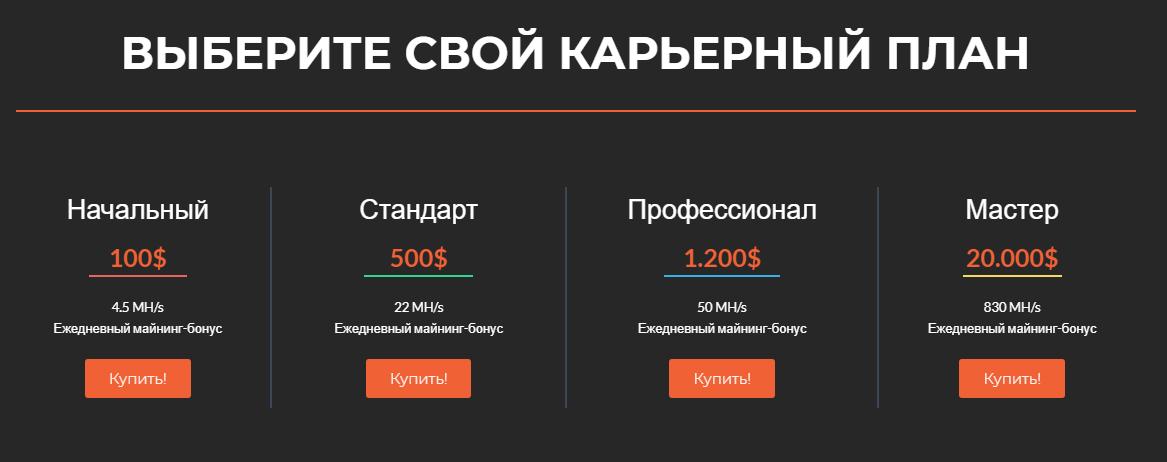 В Украине открыли крупнейшую в Европе криптоферму. Это правда?