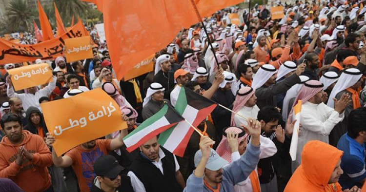 Political demonstration in Kuwait.