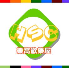 網頁設計:HSC樂高專賣店
