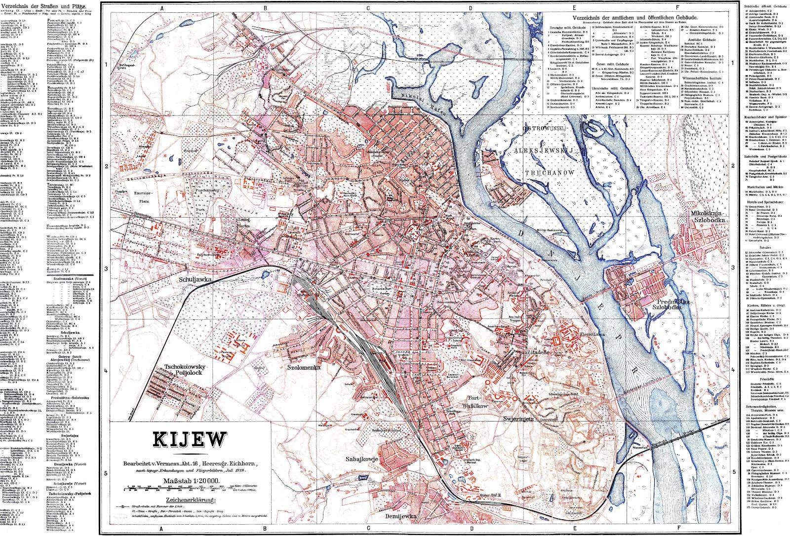 Німецька топографічна карта м. Києва 1918 року