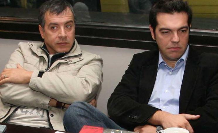 theodorakis_tsipras_