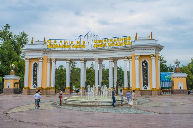 tsentralnyj-park-kultury-i-otdyha