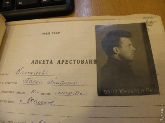 Павел Киселев был начальником одесского управления НКВД до 15 ноября 1938 года. Украинец, кстати. Расстрелян в 1939 году. В реабилитации отказано