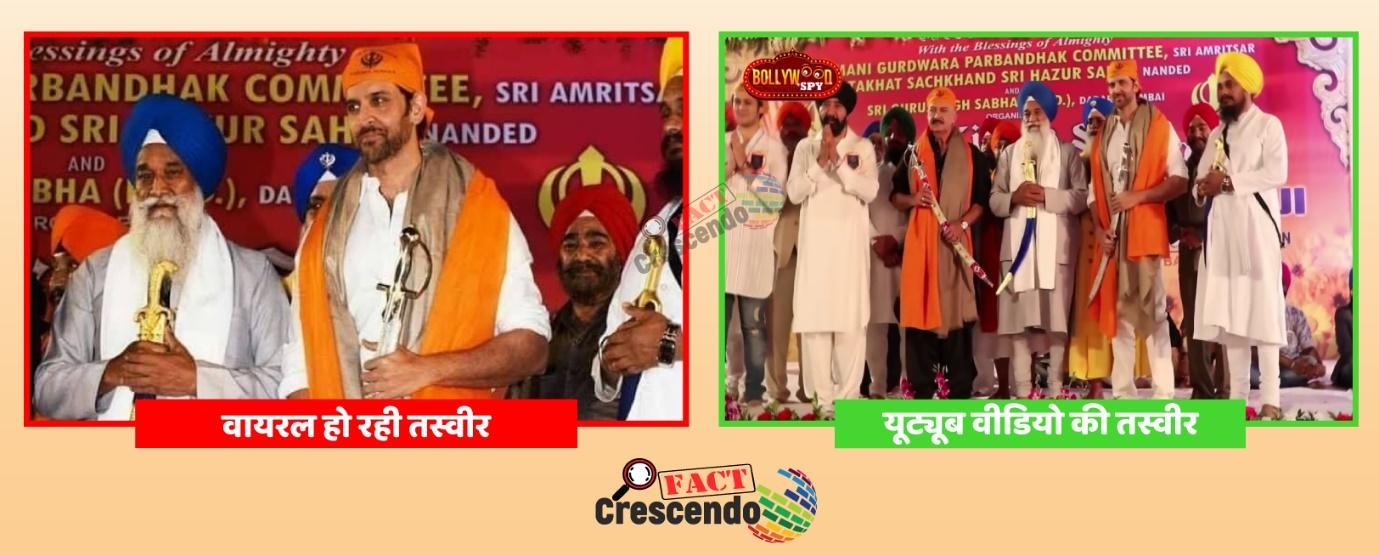 C:\Users\Khandelwal\OneDrive\Desktop\Samiksha FC\Hrithik Roshan in Amritsar4.jpg