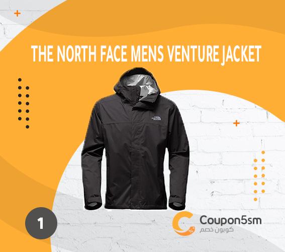 Mens Venture Jacket
