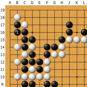 Fan_AlphaGo_03_H.png