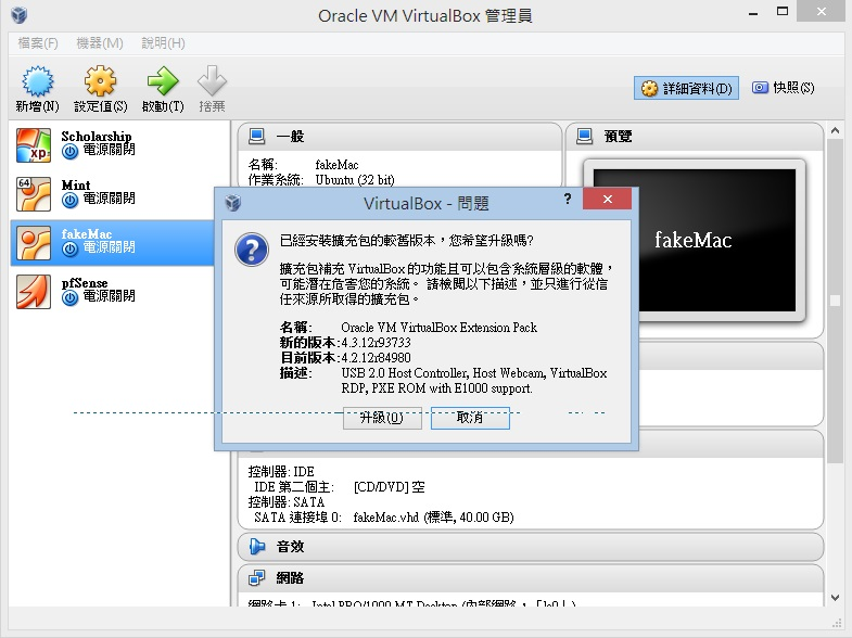 capture_17.jpg