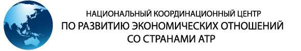 s5_logo.jpg