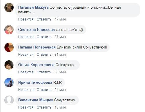 C:\Users\Татьяна\Documents\Наташенька\главком\Безымянный.jpg