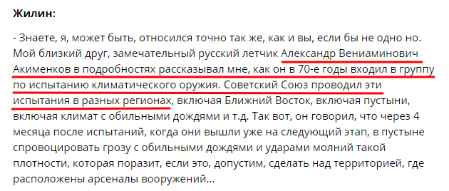 C:\Users\1050\Desktop\Ж30.png