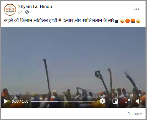C:\Users\Lenovo\Desktop\FC\Amritsar Pro- Khalistan Protest.png