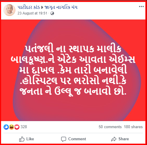 screenshot-www.facebook.com-2019.08.29-18_39_25.png