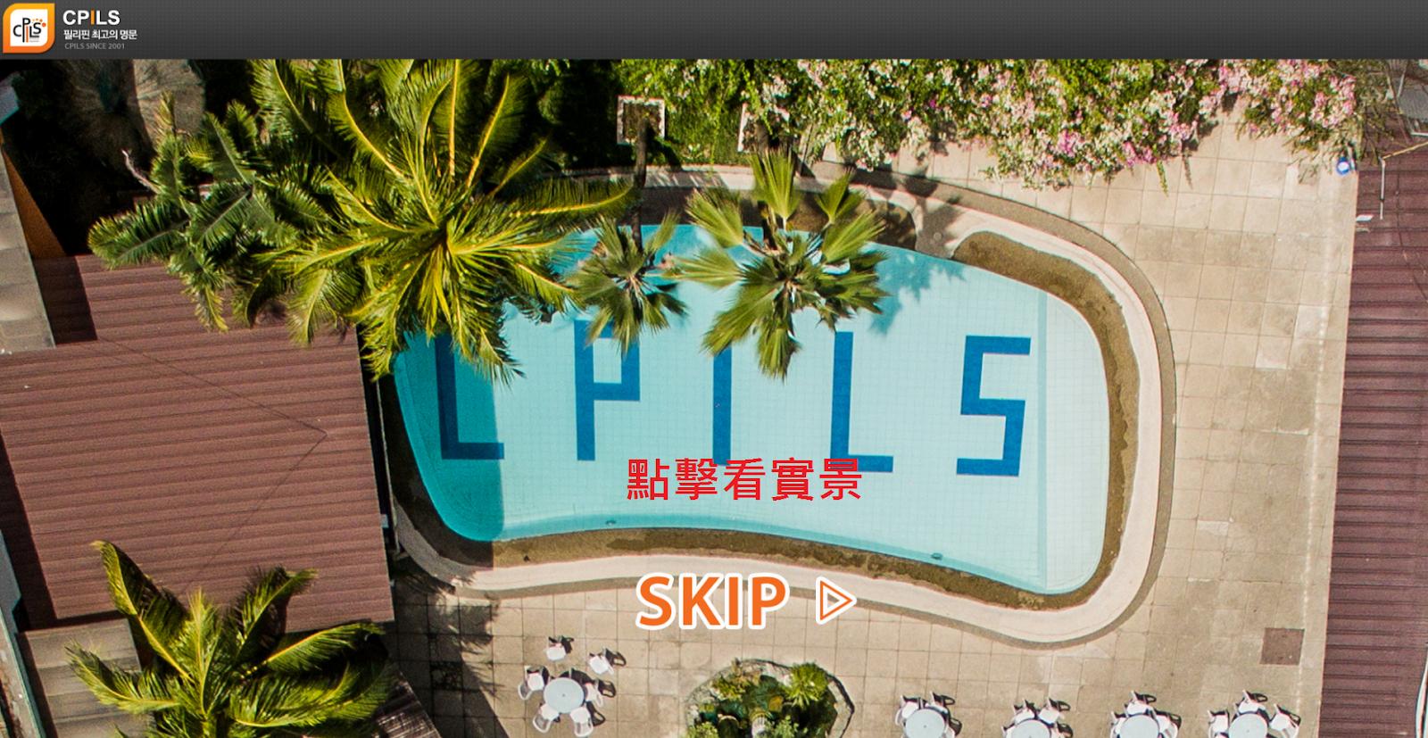 3D CPILS.png
