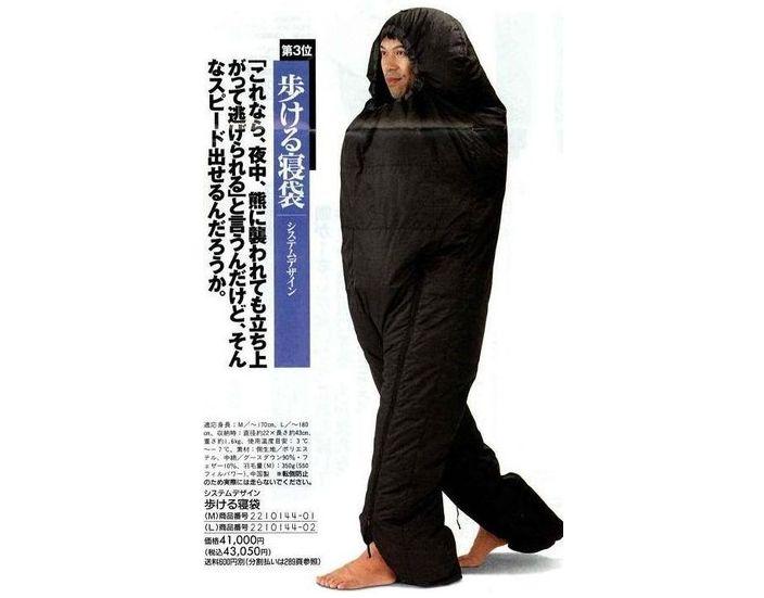 A walking sleeping bag