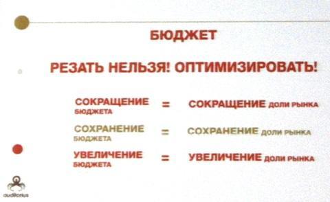 https://img-fotki.yandex.ru/get/39/127573056.7b/0_10e4a6_2c0e0ce4_orig.jpg