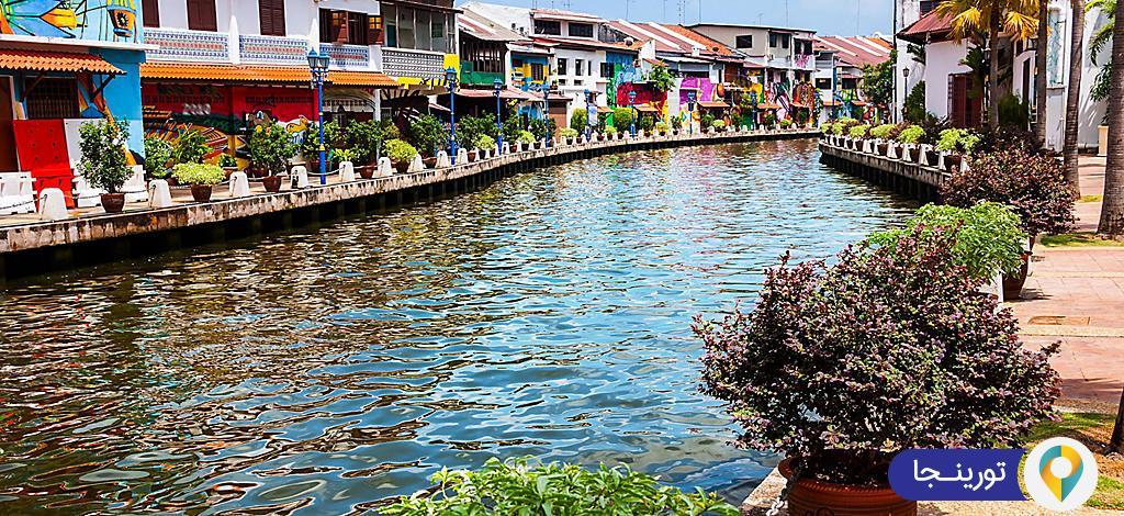 شهر مالاکا در مالزی