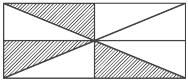 Soal UTS Genap Matematika Kelas 4 Semester 2