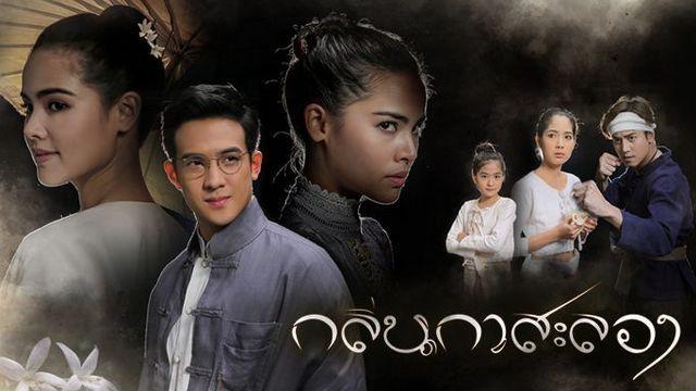 4 phim Thái đốn gục khán giả Việt năm 2019 không thể nào bỏ qua siêu phẩm Chiếc Lá Bay - Ảnh 10.