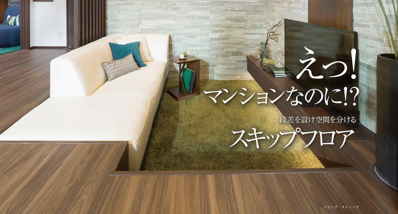 เปิดจอง Runesu ทองหล่อ 5 คอนโดญี่ปุ่นแท้ พร้อมห้องสไตล์ Runesu กลับพื้นใต้คาน เพิ่มพื้นที่ใช้งาน 40% ใจกลางทองหล่อ ถูกกว่าคอนโดอื่นๆบริเวณทองหล่อ 30% พร้อมออนเซน ,สนามซ้อมกอล์ฟและอื่นๆอีกมาก พร้อมเอเจ้นส์ญี่ปุ่นกว่า 40 รายดูแลการปล่อยเช่าให้คุณในที่เดียวสนใจจอง 0856930000 หรือ จองผ่านไลน์คลิ๊ก www.vipbookingday.net
