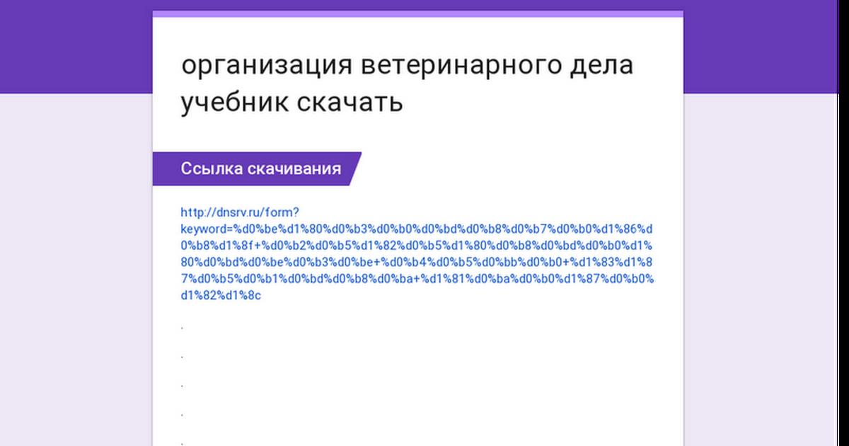 shpargalki-po-sistema-munitsipalnogo-upravleniya-zotov-skachat
