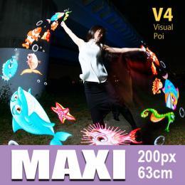 ビジュアルポイ V4 マキシ Visual Poi V4 Maxi  【納期3週間~】