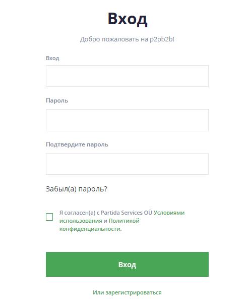 Обзор криптобиржи P2PB2B — отзывы и краткое руководство