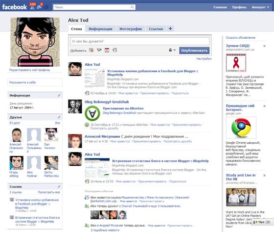 Социальная сеть мой мир реферат 2449