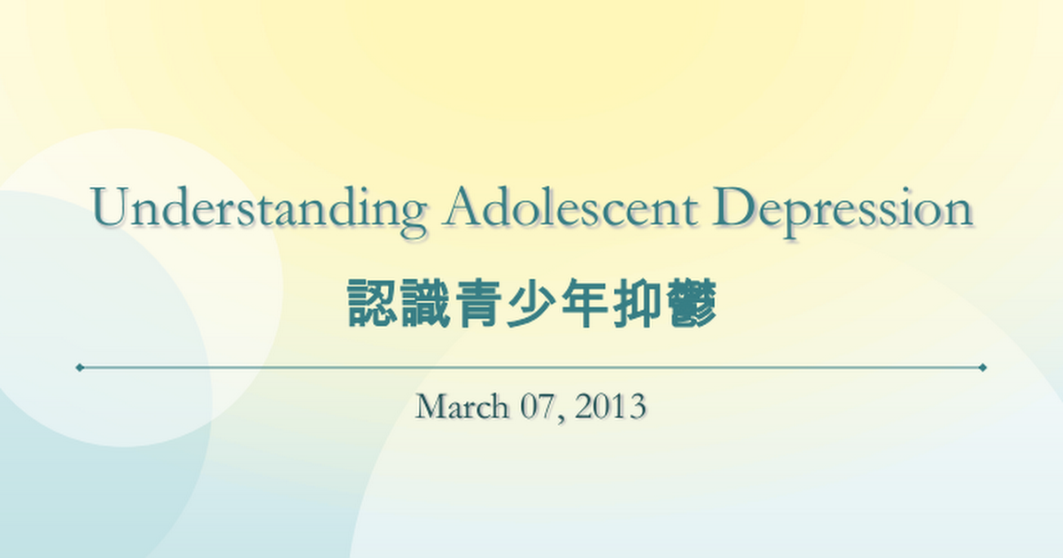 """the impact of adolescent depression in society Research proposal on teenage depression the impact of the society and the """"self"""" must be due to this confusion the adolescent becomes insecure and."""
