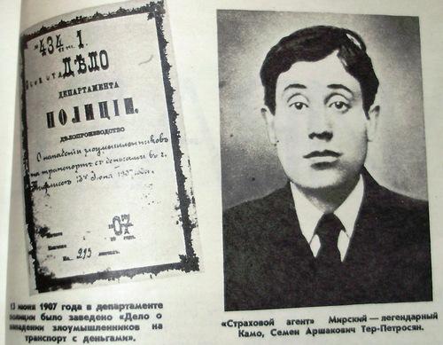 Обложка полицейского дела. Фото: img-kiev.fotki.yandex.ru