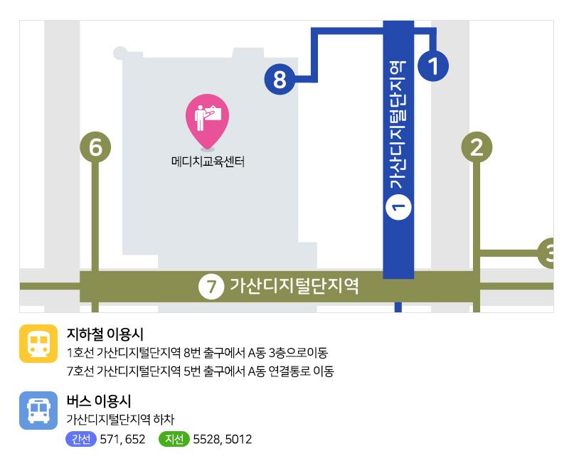서울특별시 금천구 가산디지털1로 168, 우림라이온스 A동 305-307호 메디치교육센터