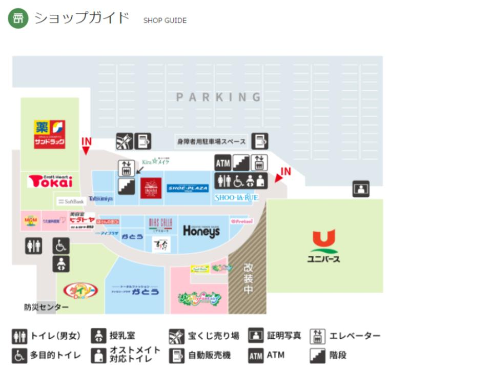 B013.【盛岡南ショッピングセンターサンサ】1Fフロアガイド170516版.jpg