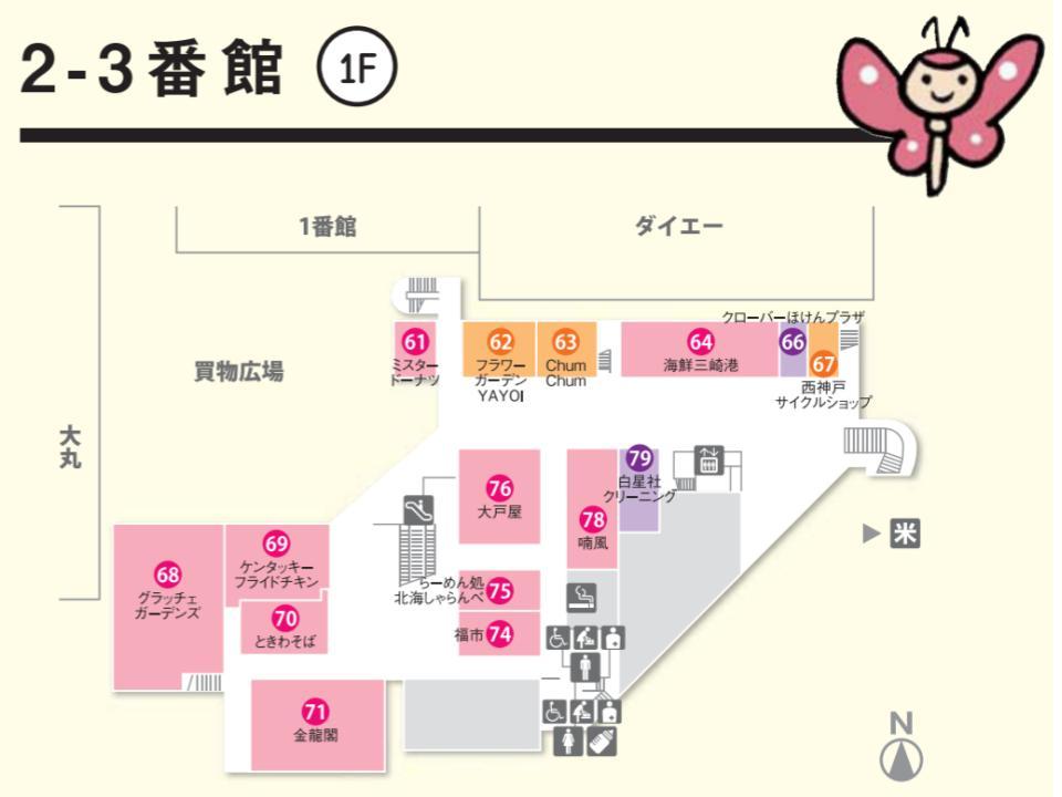 B033.【須磨パティオ】2番館1Fフロアガイド170530版.jpg