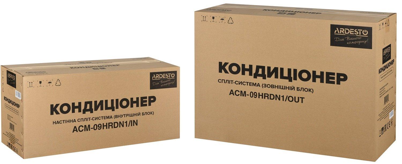 Кондиционер Ardesto ACM-09HRDN1 в упаковке
