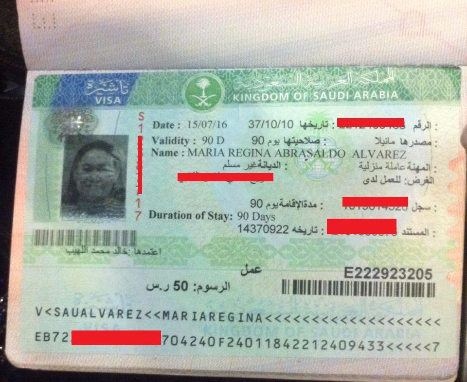 visa ofw alvarez.jpg