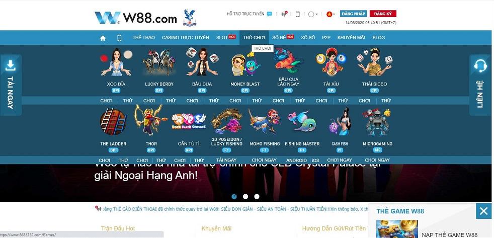 w88asia nơi cung cấp trò chơi cá cược hấp dẫn