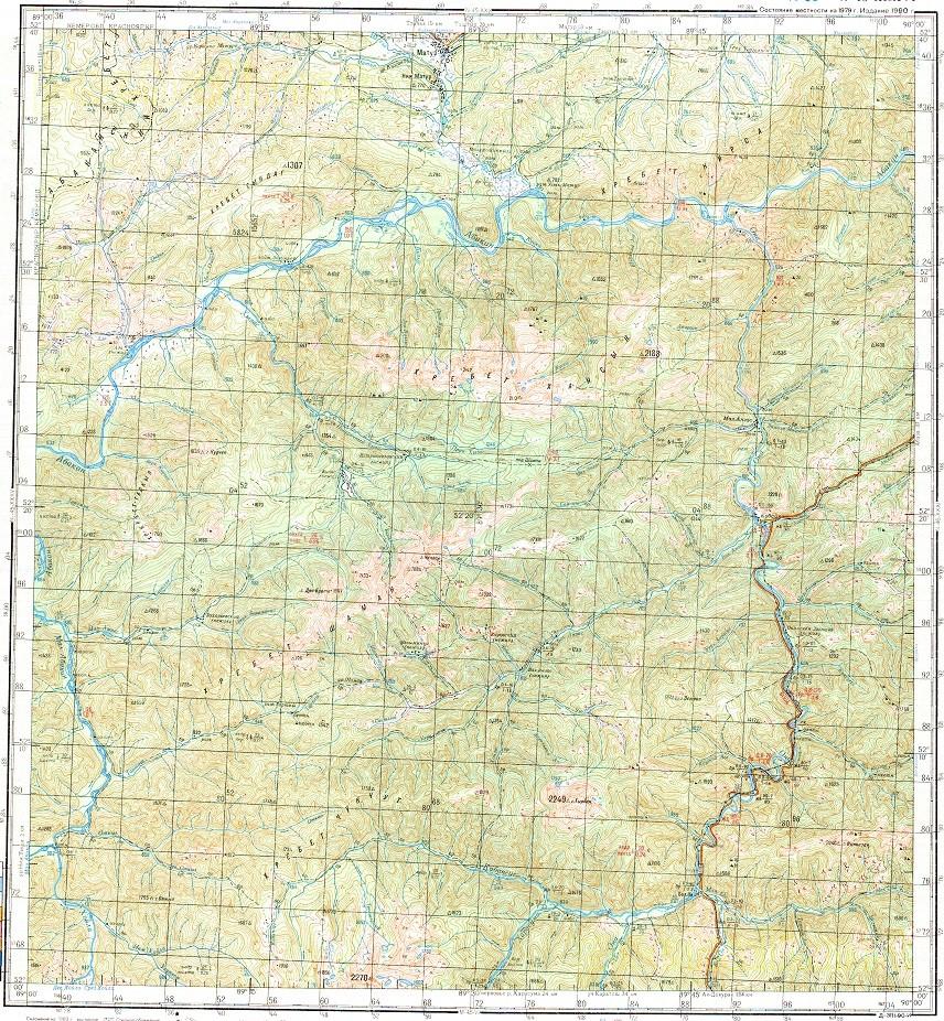 Отчёт о водном  походе 3 (III) категории сложности в Западном Саяне