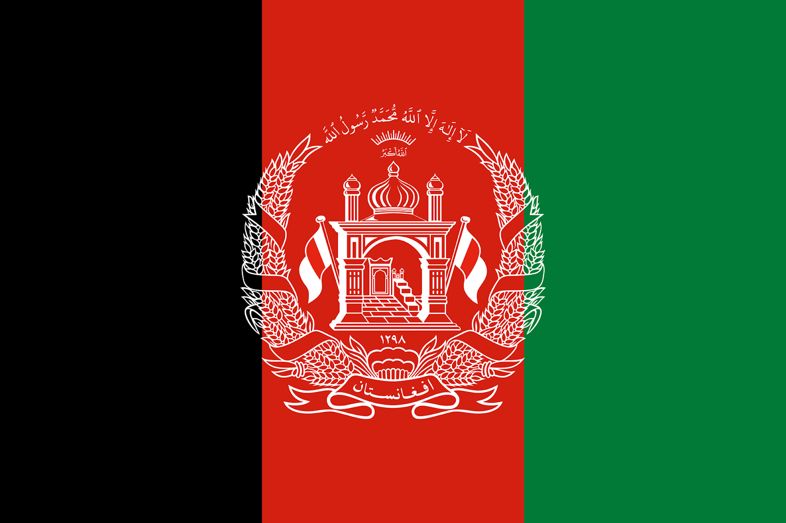 File:Flag of Afghanistan.svg - Wikimedia Commons