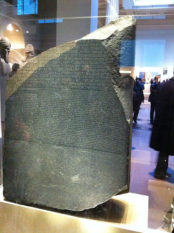File:The Rosetta Stone