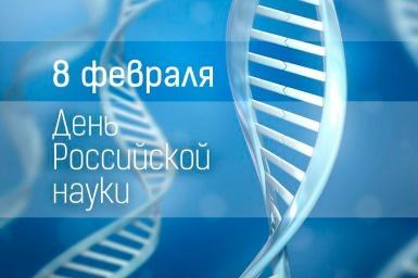 http://kempc.edu.ru/images/dedeaa323208308c20ea874d35fb6182.jpg