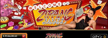 ジパングカジノ Zipang Casino