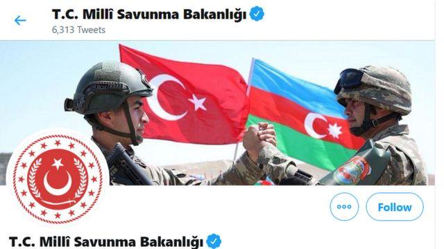 Фото твита министерства обороны Турции