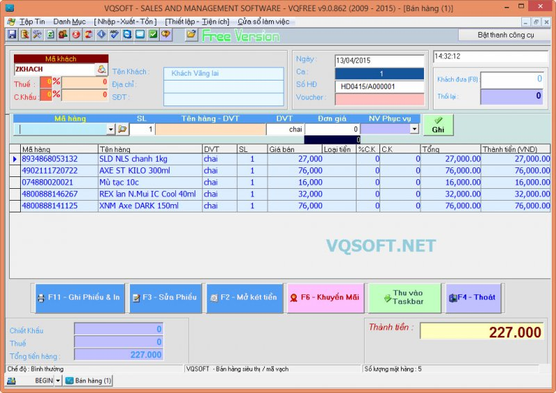 Nên lựa chọn phần mềm có sẵn hay đơn vị chuyên viết phần mềm theo yêu cầu