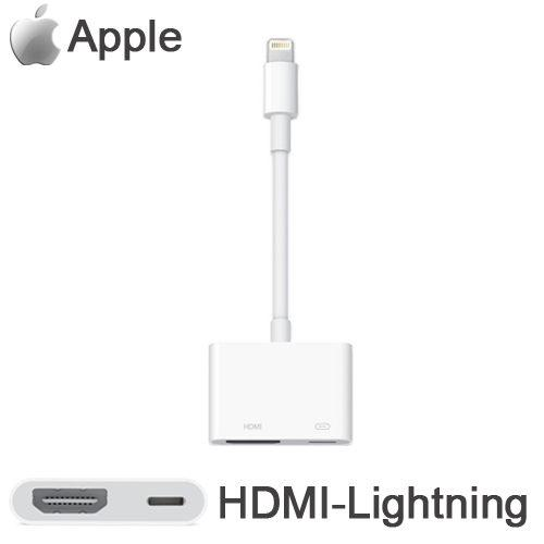 0003199_cap-hdmi-cho-iphone-56-ipad-4-ipad-mini.jpeg