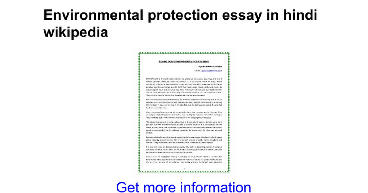 an essay on protection of environment Environmental modification is as old as the history of human development in the last century, development and modification have come much faster then ever before.