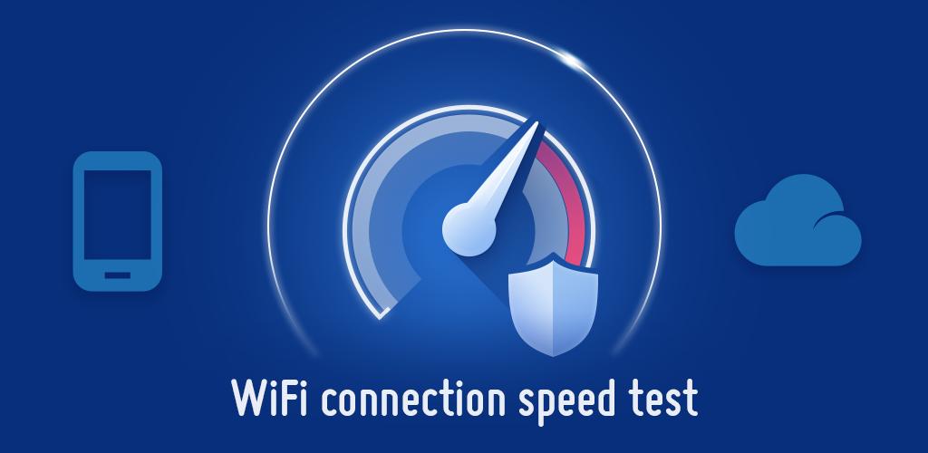 speed of wifi at cet ndmu
