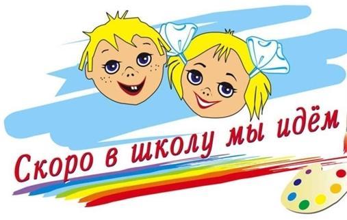 http://murom-school19.ucoz.ru/dokyment/foto/pervoklassnik.jpg