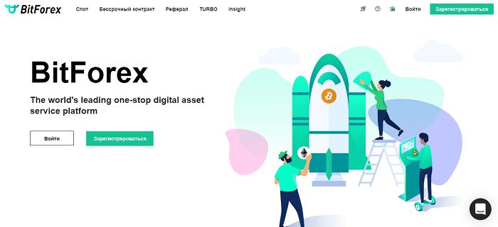 Криптобиржа Bitforex: экспертный обзор и честные отзывы